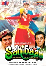 Sahibaan by Madhuri Dixit