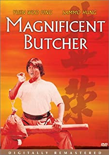 Best Magnificent Butcher Review