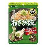 田中食品 ご当地めしふりかけ わさび飯 25g×10袋