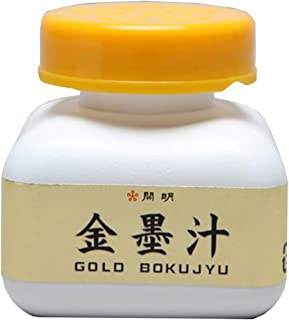 開明 金墨汁 60ml BO8201