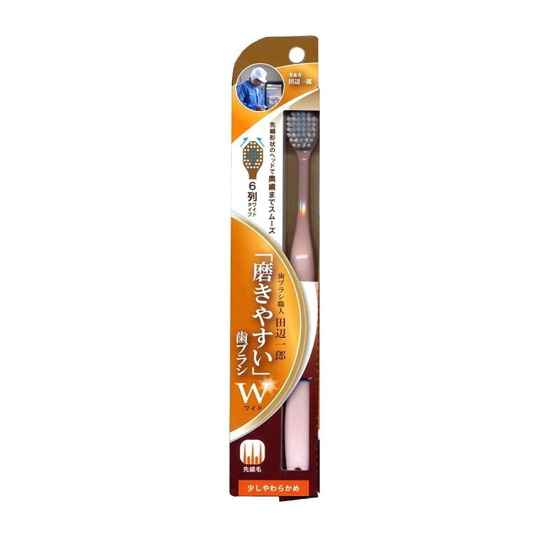 深める生き残りアルファベット順磨きやすい歯ブラシ 6列ワイドタイプ LT-46 少し柔らかめ (色選択不可)(先細毛)