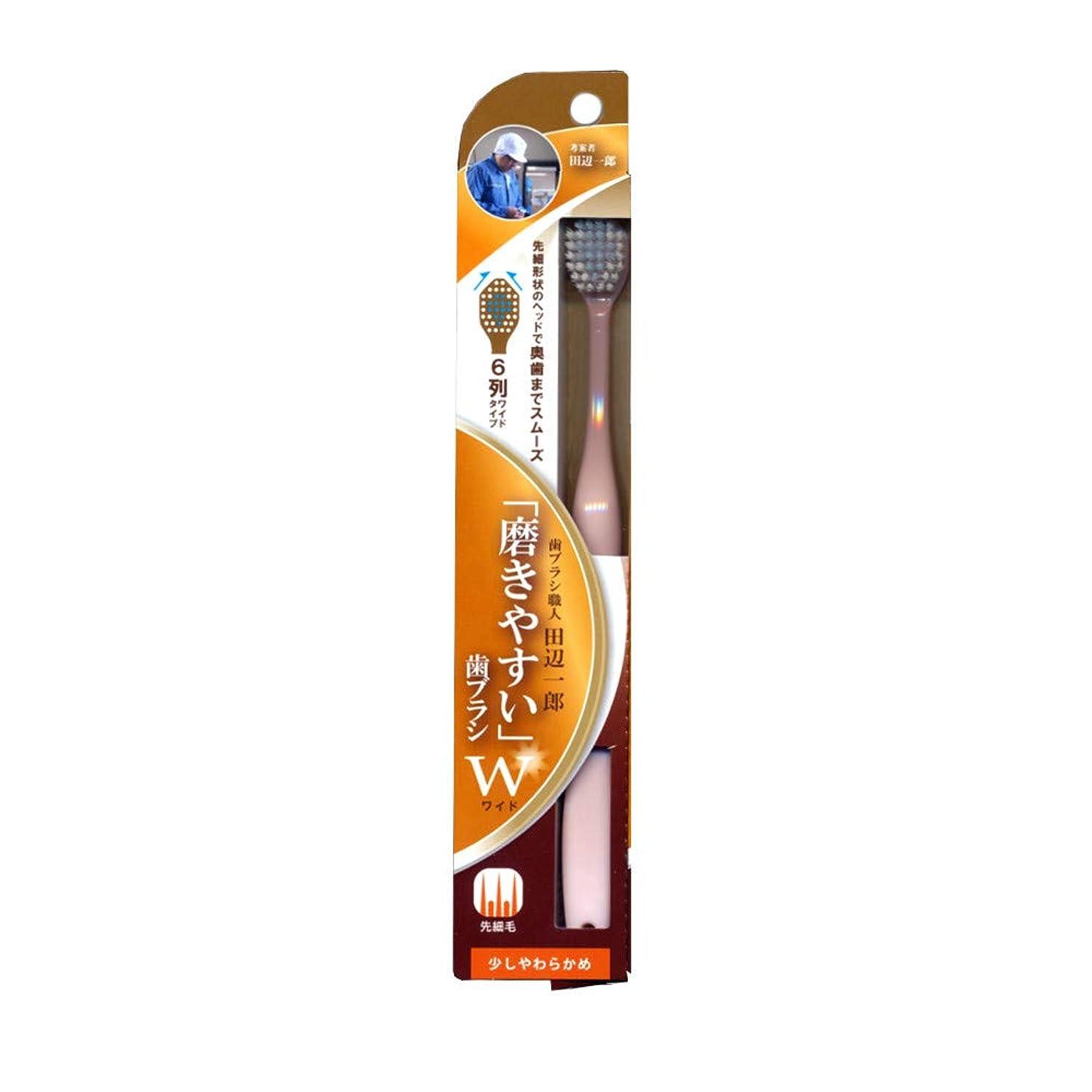切り下げみなす壮大な磨きやすい歯ブラシ 6列ワイドタイプ LT-46 少し柔らかめ (色選択不可)(先細毛)