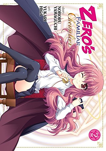 Zero's Familiar: Chevalier Vol. 2 (English Edition)