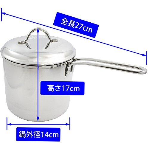 貝印KAIパスタ鍋ユータイム3ミニ14㎝日本製DZ2003
