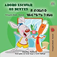 I Love to Brush My Teeth (Portuguese Russian Bilingual Book for Kids): Brazilian Portuguese (Portuguese Russian Bilingual Collection)