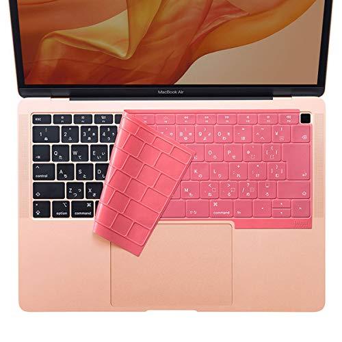サンワサプライ FA-SMACBA13RP MacBook Air 13.3インチ Retinaディスプレイ用シリコンキーボードカバー(ピンク)