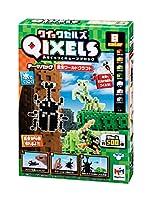 QIXELS(クイックセルズ) テーマパック 昆虫ワールドクラフト