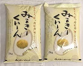 新米 千葉県産 ミルキークイーン 白米 10kg 令和元年産
