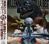 Millennium Godzilla Best by Millennium Godzilla Best