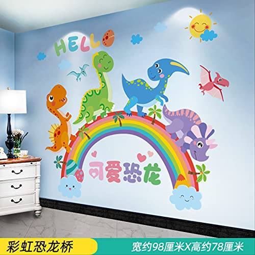 Pegatinas De Pared Tridimensionales Creativo Niño Niños Habitación Diseño Dormitorio Cabecera Fondo Pared Decoración De La Pared 3d Puente de dinosaurio arcoíris