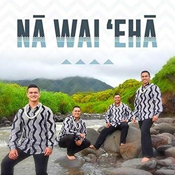 Nā Wai ʻEhā