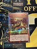 【遊戯王】【高騰中】オシリスの天空竜 プリズマティックシークレットレア【PRISMATIC ART COLLECTION】