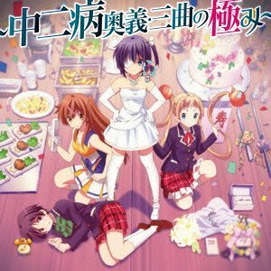 Takanashi Rokka Kai-the Movie the Like to Have Love Even in Two Disease Extremity of the Two Disease-mystery-three Songs to Medium Theme Songs [Single, Maxi] by INDIE (JAPAN)