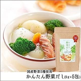 Freeze Dried Japanese Vegan Dashi Broth powder Kaiseki Dehydrated Vegetarian Yasai Soup x5pk 野菜だし Yasai Stir-Fried Vegetable Seasoning