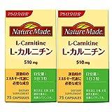 大塚製薬 ネイチャーメイド L-カルニチン 75粒 (2本セット) 50日分