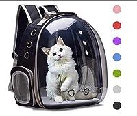 ペットキャリアバックパック、猫バックパックキャリアバブルバッグ、スペースカプセルペットキャリア猫と子犬旅行ハイキングウォーキングと屋外での使用のためのハイキングバックパック C