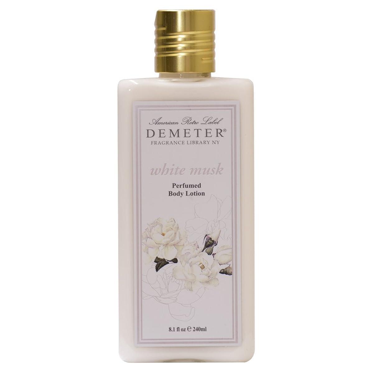 ペネロペコンベンション規範ディメーター ボディローション ホワイトムスクの香り (240mL)
