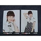 AKB48小嶋陽菜 第4回 紅白対抗歌合戦 会場生写真 2枚コンプ