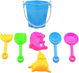 NUOLUX 7pcs Plastic Children Beach Toys Sand Dredging Kids Beach Sandbox Toy Set Playing Toys