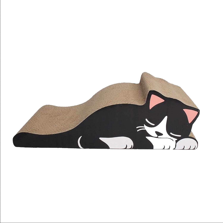 Cat Scratch Board Cat Grinding Toys Pet Products Cat Litter Exquisite cat Furniture Cat Sofa Catnip (color   Black)