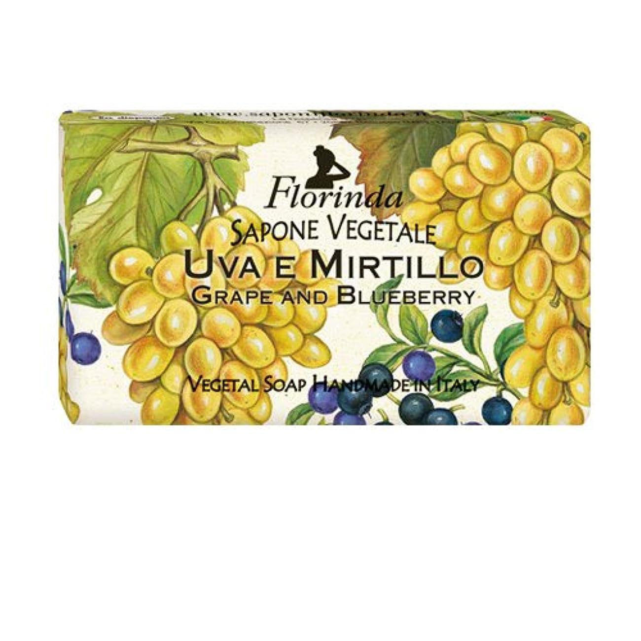 徹底的に流親密なフロリンダ フレグランスソープ フルーツ グレープ&ブルーベリー 95g