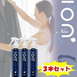 イオンダッシュ ネオ【3本セット】イオン消臭スプレー