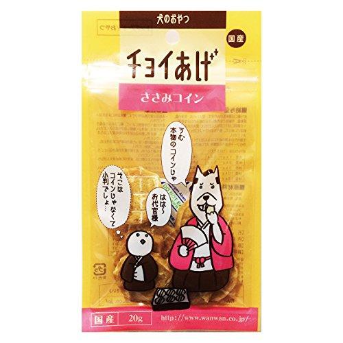 チョイあげ 犬用おやつ ささみコイン 20g×5個 (まとめ買い)