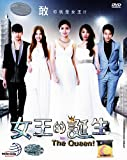 The Queen / The Birth of the Queen (Chinese TV series with English Sub - All Region DVD)
