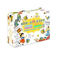 My first set of puzzle books: Pinocchio(Chinese Edition)