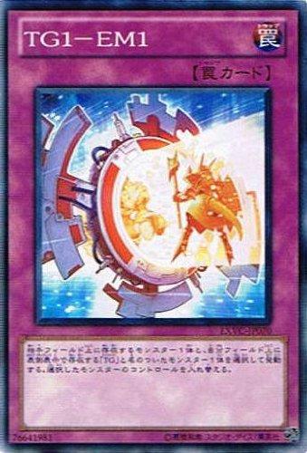 遊戯王 EXVC-JP070-N 《TG1-EM1》 Normal