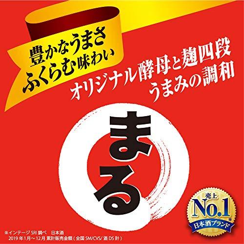 白鶴サケパックまる[日本酒兵庫県2000ml×2本]