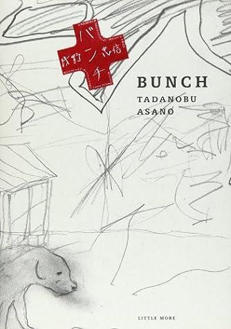 BUNCH ―浅野忠信画集