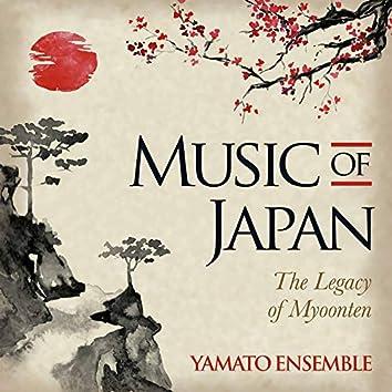 Music of Japan: The Legacy of Myoonten