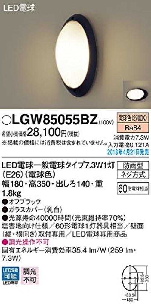 肖像画弁護士申し込むパナソニック(Panasonic) ブラケットライト LGW85055BZ オフブラック 本体: 高さ35.0cm 本体: 幅18.0cm