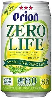 オリオンビール ゼロライフ 350ml×24本