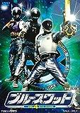 ブルースワット VOL.4 [DVD]