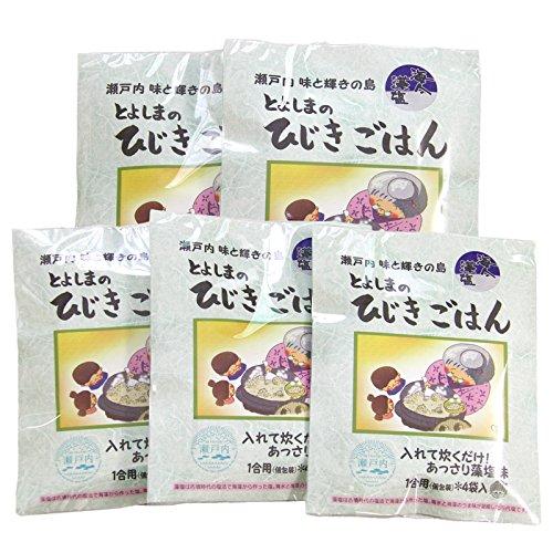 【産地直送】 藻塩ひじきごはん 5個セット (1合用7g×4袋入り×5個)