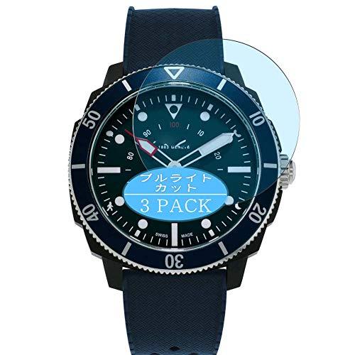 Vaxson 3 Stück Anti Blaulicht Schutzfolie, kompatibel mit Alpina Seastrong Horological 44mm Smartwatch Hybrid Watch, Displayschutzfolie Bildschirmschutz [nicht Panzerglas] Anti Blue Light