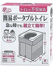 サンコー 携帯 非常用 簡易 トイレ 防災グッズ ポータブル 凝固剤 日本製