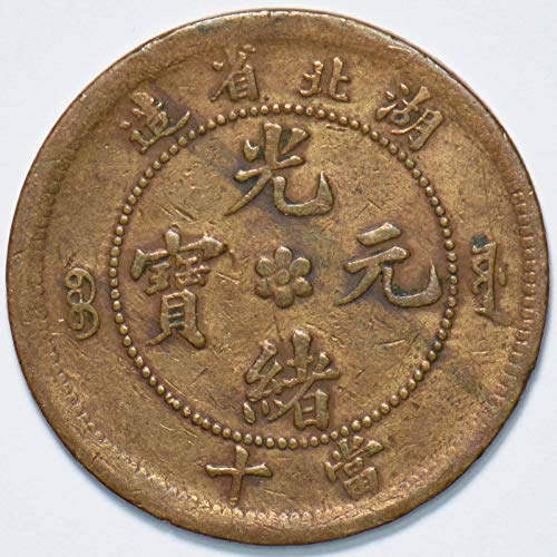 1902 CN China 1902~05 10 Cash Hupeh province 293368 DE PO-01