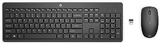 Combo Teclado e Mouse HP sem fio 230 18H24AA#AC4 Conexão wireless Mouse ambidestro Teclado Layout PT-BR e Design das tecla...