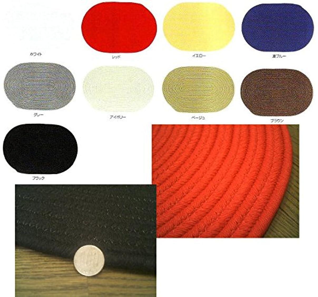 偶然の証言布ラグマット 国産 70x120 楕円形 オーバル カントリー ナチゥラル 編み カーペット 玄関