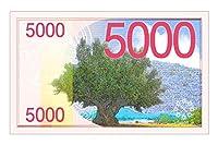 ゲーム用の紙幣 (Wセット) 5000点券 56枚