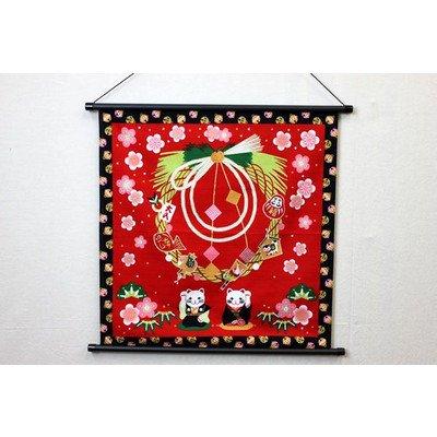 タペストリー 壁掛け 掛軸 お正月 正月飾り 招き猫