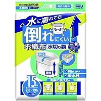 ハウスホールドジャパン KW01 倒れにくい水切袋 不織布 15枚入 60セット