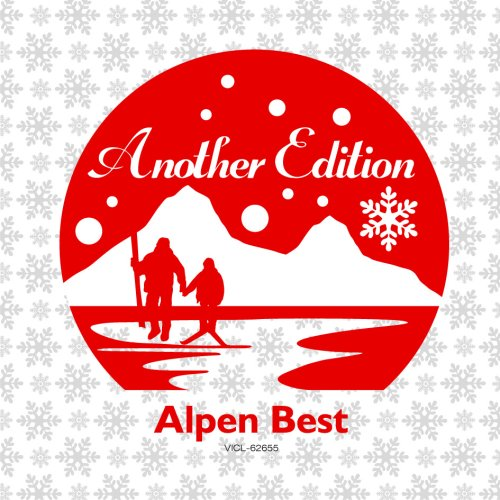 [画像:Alpen Best-Another Edition]