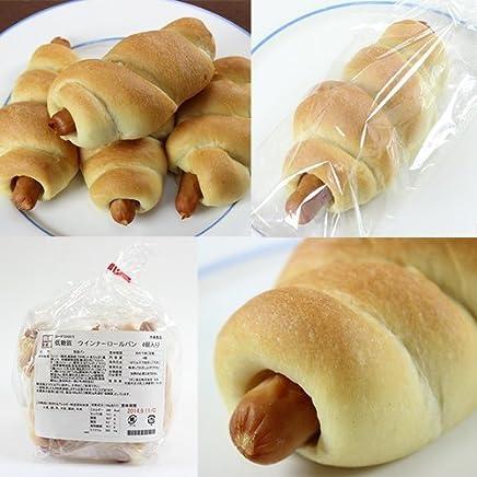 低糖質 ウインナーロールパン 16個入り 糖質オフ 糖質制限 低糖パン 低糖質パン 糖質 食品 糖質カット 健康食品 健康 低糖工房 糖質制限やダイエットにおすすめ!100gあたり糖質4.0g 低糖質ウインナーロールパン