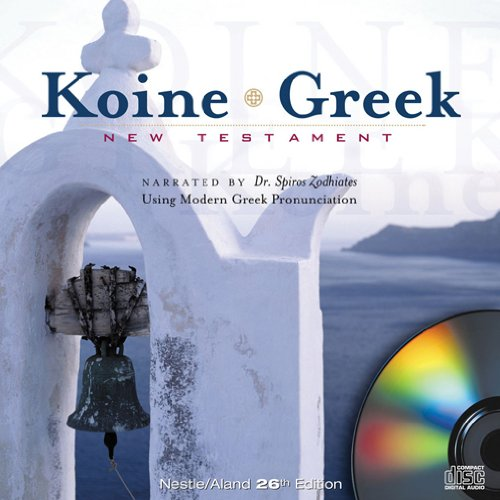 Koine Greek New Testament on MP3 Audio CDs: Audio New Testament (Ancient Greek and English Edition)