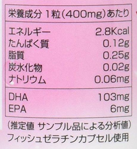 まぐろからDHA・EPA120粒