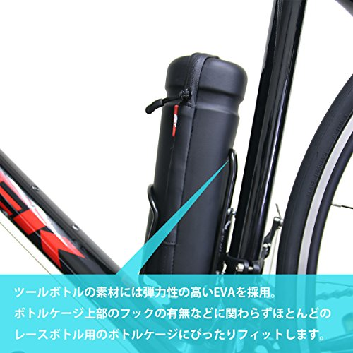 『PWT 防水 ツールボトル ツールケース・自転車用工具入れケース ロングサイズ TBT500』のトップ画像